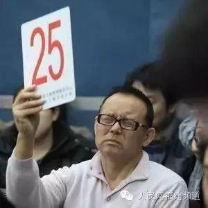 """漯河地价又刷新啦!""""新地王""""小李庄,903万元/亩!"""