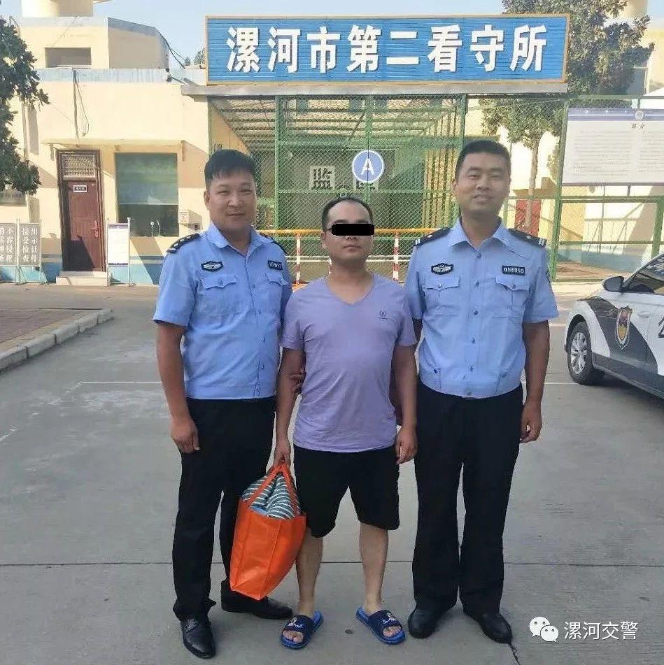 漯河:一个路口,一会儿工夫,刑拘3人!