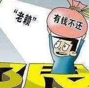 漯河:因7658元,媳妇被抓,老公坐不住了……