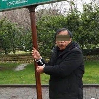 潜逃25年的杀人犯,在漯河落网了!咋冒名顶替的?