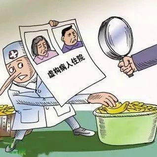 为期2个月,漯河4部门将联手严打这些行为!