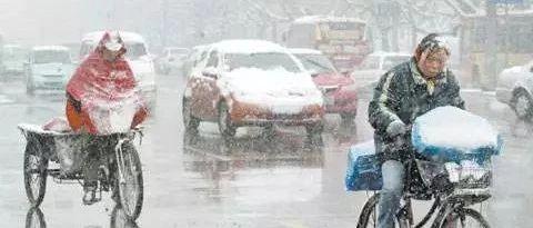 狂飙到14℃!漯河将一秒入春!然而雨夹雪已发货,接下来有几个坏消息