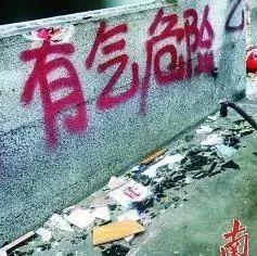 吓人!漯河文化路一小区,施工地基下沉致天燃气泄漏..