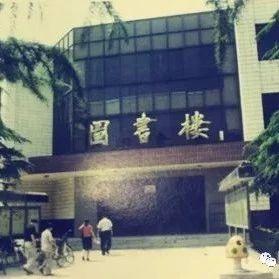 《讲述漯河老照片中的故事》―漯河师范学校!