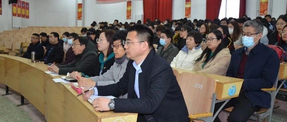 利津县第二实验学校召开全体教职工会议迎接新学期