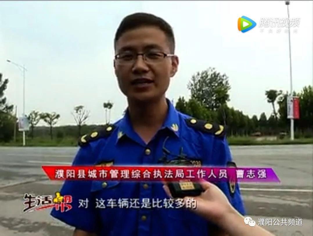 濮阳县7个车辆自动冲洗站点免费向市民开放