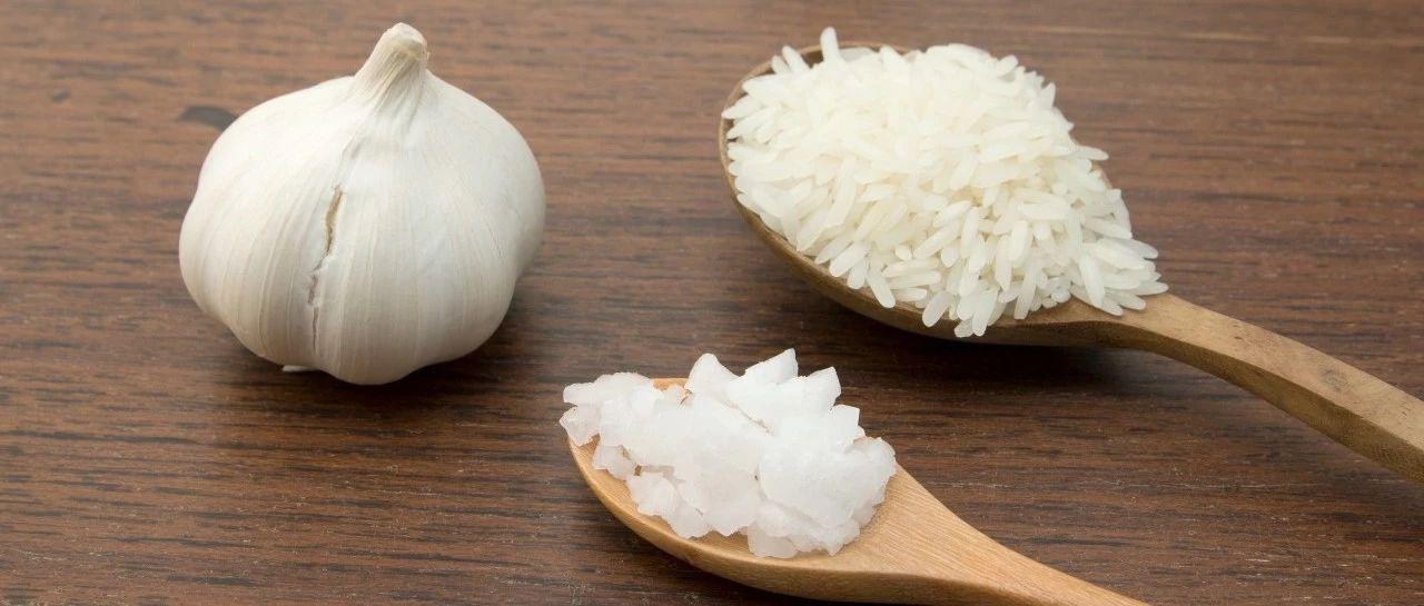 「我吃的盐比你吃的米还多」地球上谁都没资格跟你说这句话