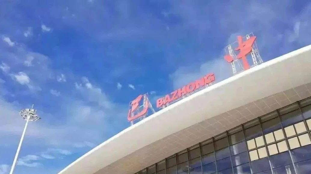 亚博娱乐官方唯一入口恩阳机场力争年底通航!首航地址是北京、上海、深圳和成都!