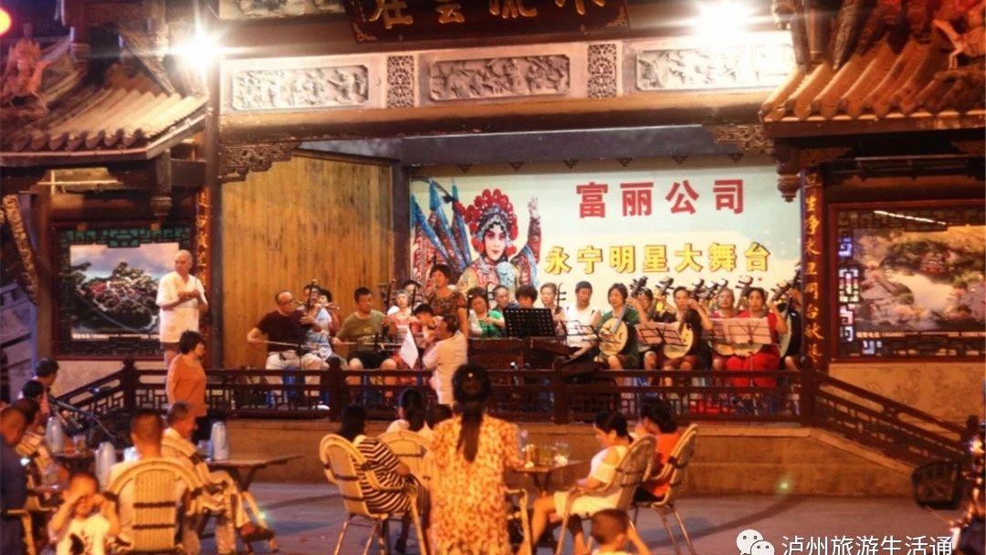 近20名华裔青少年的《酒城游记》