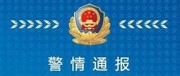【警情通报】高县一男子泼硫酸、殴打乡政府工作人员,致1人死亡2人受伤!