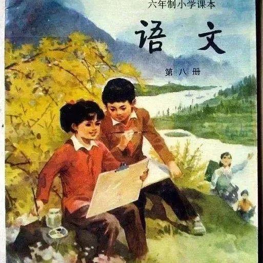 一起追��我��30年前的�Z文�n本,莫名心酸,感�@�r�g�^得好快