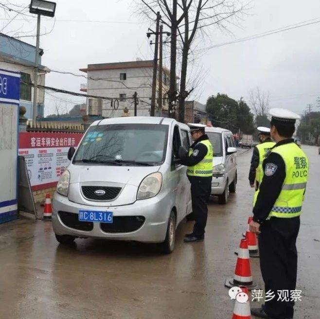 萍�l新春��|交警�B�m�糖�48小�r,�k案常�e�^��c