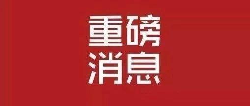 萍�l春�前后中心城�^大�赓|量�c去年同期比�^表公布!