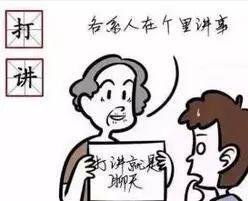 最新版《萍乡方言大全》,你知道多少?