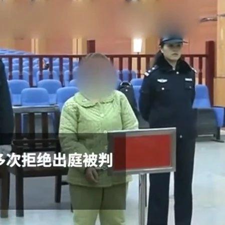 萍�l醉�{女多次拒不出庭被拘:我不懂法!