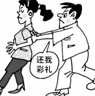 萍乡一女子悔婚拒退?#19990;瘢?#27861;院执行了...