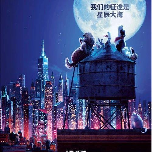 @天津人7月没得看?这几部好看的电影都安排上了!