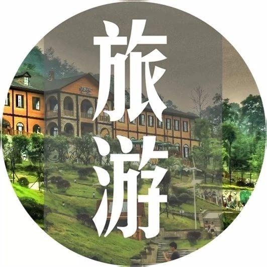 成彭高速进入开通倒计时,15分钟飚拢城北避暑圣地!