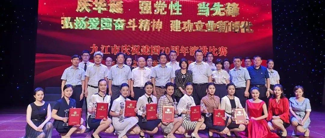 【喜报】湖口县中医医院屈晗芬医生在市里夺奖了!