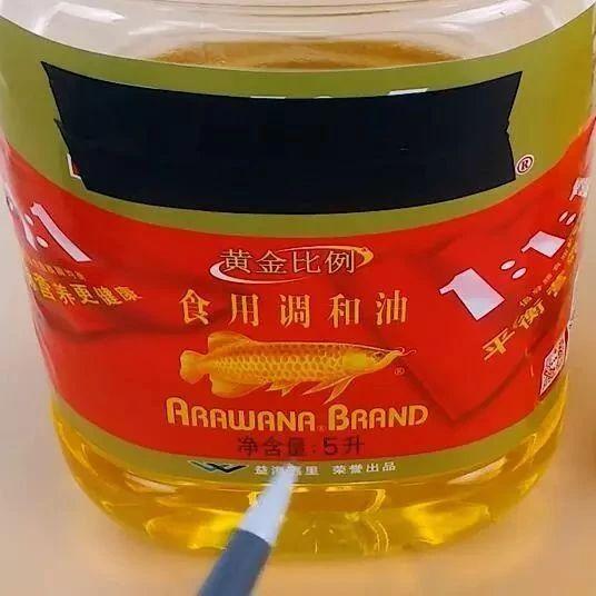 平�鋈速I食用油�r看清楚,包�b上�@三��字很重要,�e再�y�I了!