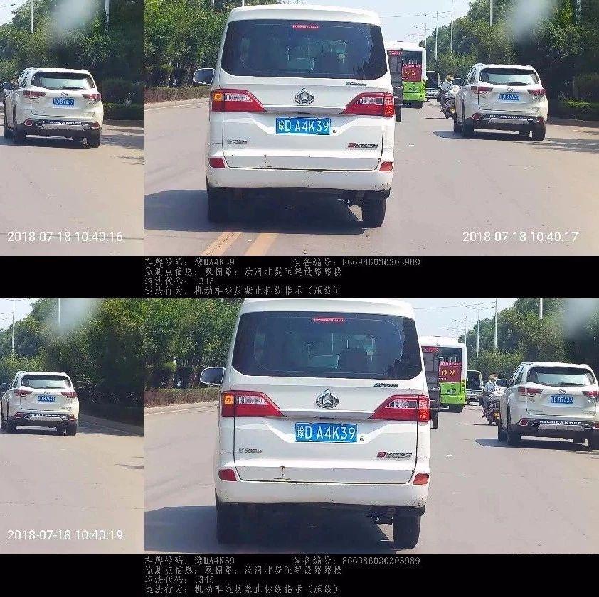 威尼斯人网上娱乐首页市民举报违法车辆大曝光,你还敢任性驾驶吗?又一批交通违法者曝光!