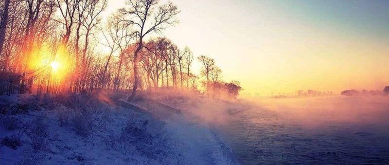 0°C,澳博国际娱乐迎来冰冻模式/今天凌晨发生了一件大事…/明年起,车辆违章可这样处理/社保将迎来新变化/2019放假