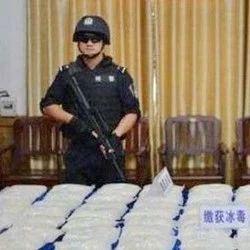 澳博国际娱乐警方抓获贩毒嫌疑人18人,缉毒近9公斤,成功打掉特大贩毒网络!