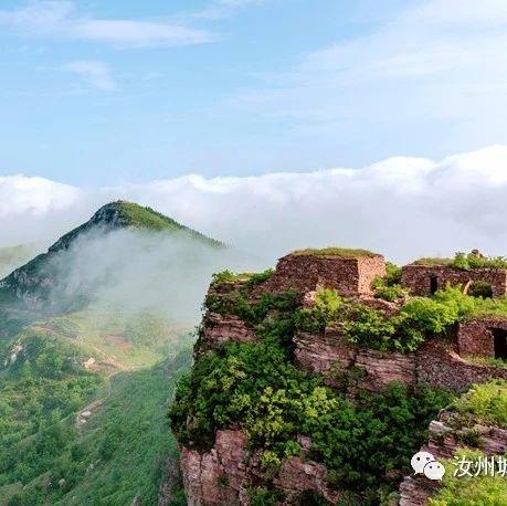 绝处亦风景!汝州有座建在悬崖上的百年古寨,还藏有这样一段往事……