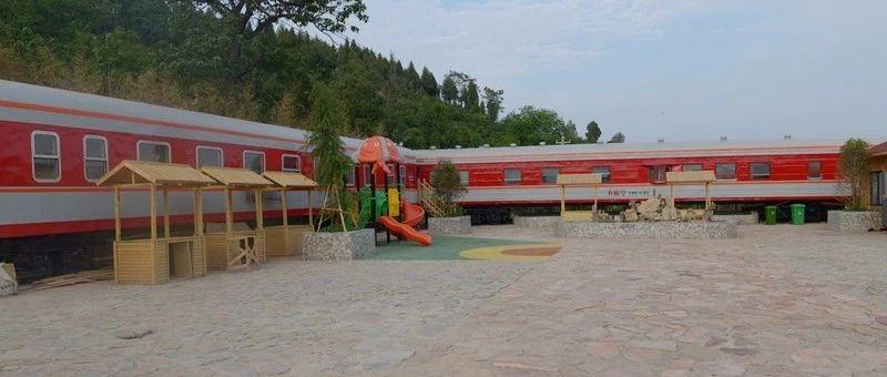 人气爆棚!汝州首家火车旅馆,特色民俗小木屋、特色餐厅…绝对值得游玩!