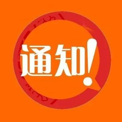 国庆中秋假期返程高峰时段,河南高速公路限制货车通行
