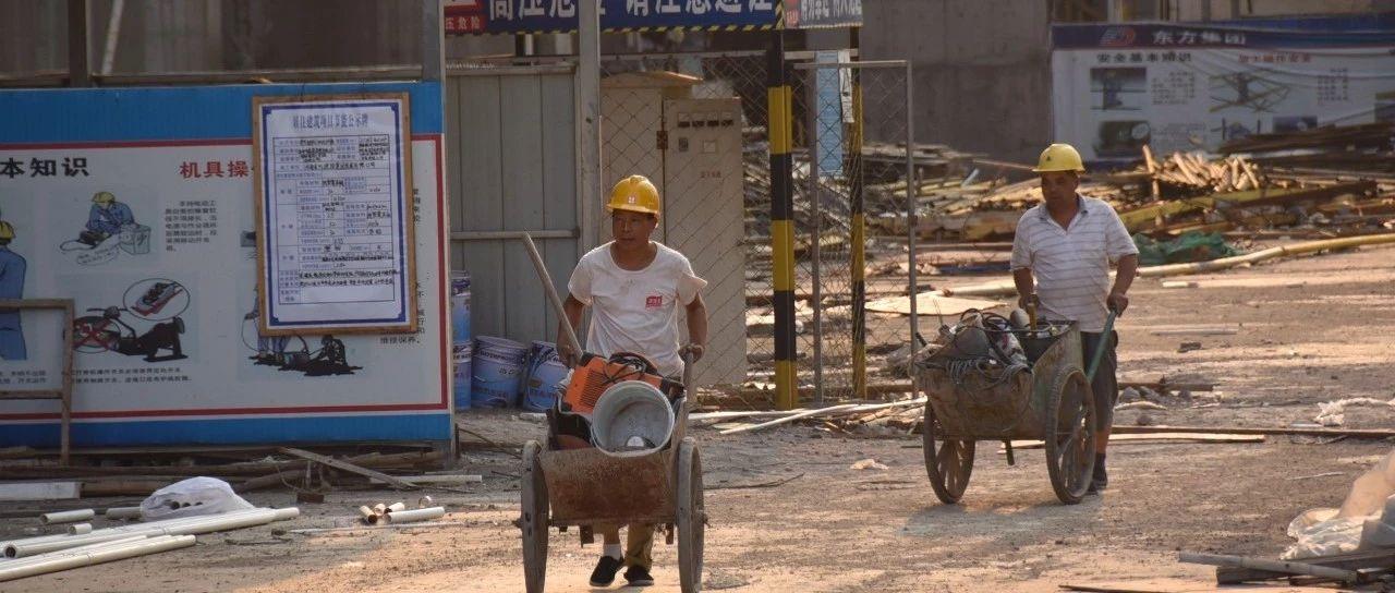 看,这是汝州各大棚户区改造项目施工现场!