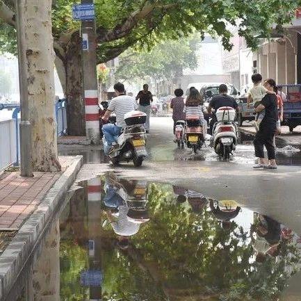 大雨过后看汝州――积水:其实我想流,真的不想留!