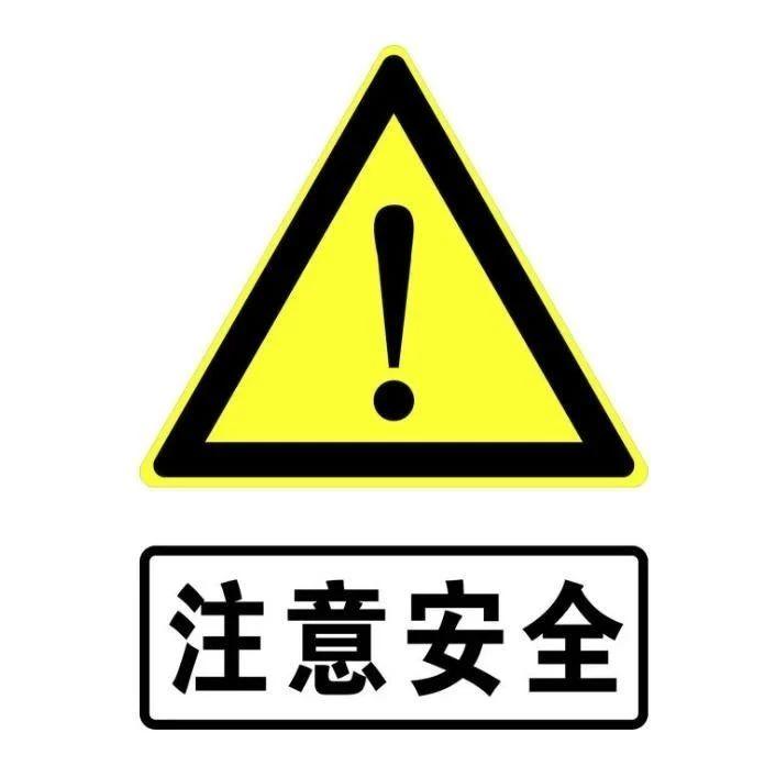 汝州交警公布24处道路交通安全隐患路段,春节出行请注意!