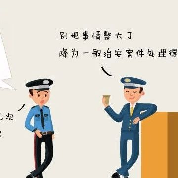 【�_�・�o�z之窗】�吆诔��褐械男问街髁x官僚主�x典型表�F有哪些?