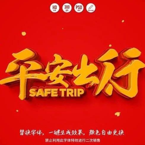 汝州市公交公司出台新举措确保市民安全出行