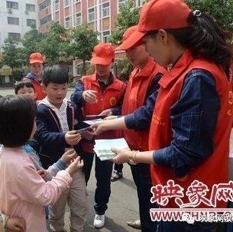 汝州市供电公司:安全用电进校园