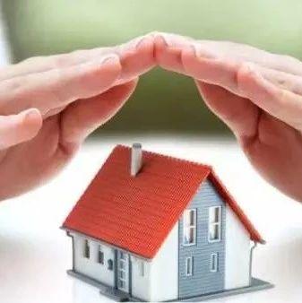 买的房子出现质量问题怎么办?安徽出台新政,赶紧看!