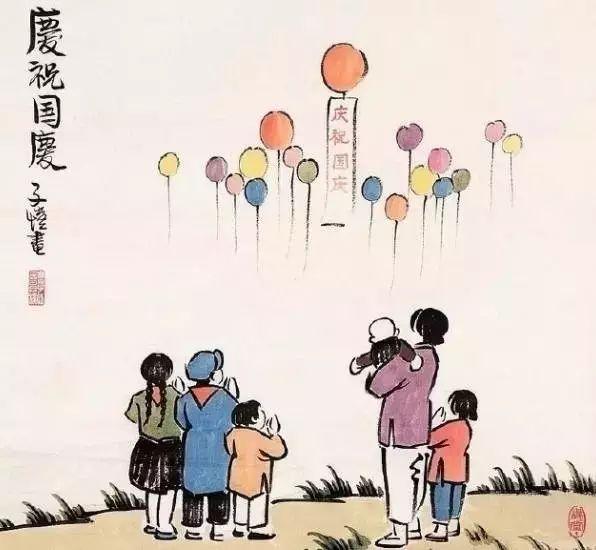 家庭和睦,再穷都能发家(写得真好)