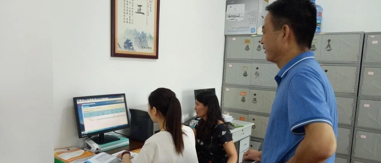 宝丰县:加快扶贫资金分配及支付进度加强扶贫资金动态监管