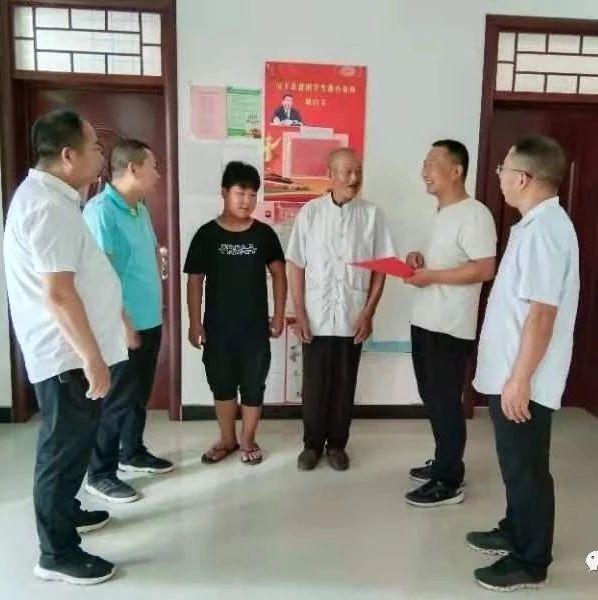 宝丰县财政局全面落实贫困家庭困难学生资助政策
