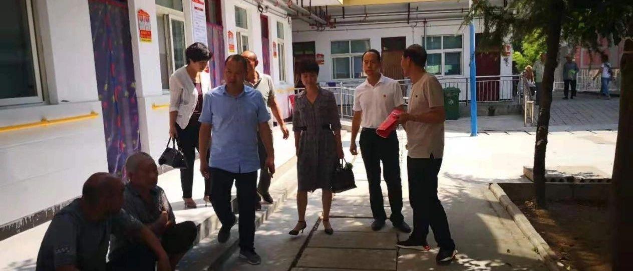 宝丰县财政局对乡镇敬老院财政资金管理使用情况进行检查