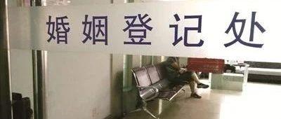 �@事回�土� 疫情期�g盂�h�I取�Y婚�C���}