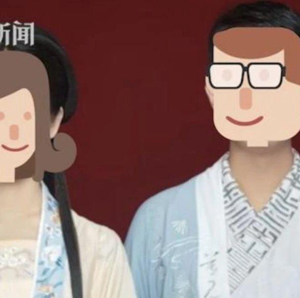 新人用�h服照登��Y婚被拒,民政局回��…你怎么看?