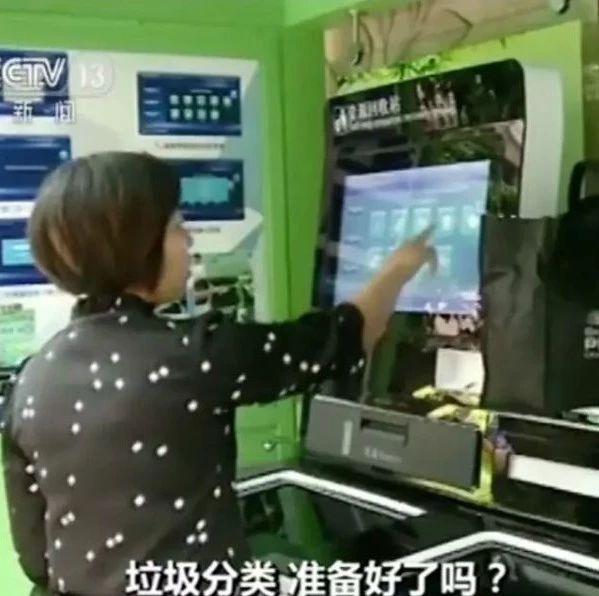 """""""上海垃圾分�""""引爆朋友圈,�R上�到南昌、宜春等46��城市"""