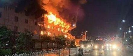 物资交易市场发生火灾,3名责任人被刑拘!涉嫌重大火灾事故责任罪