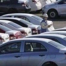 盐亭车主注意!超51万辆汽车被召回,涉及沃尔沃、宝马、奔驰、林肯、斯巴鲁…