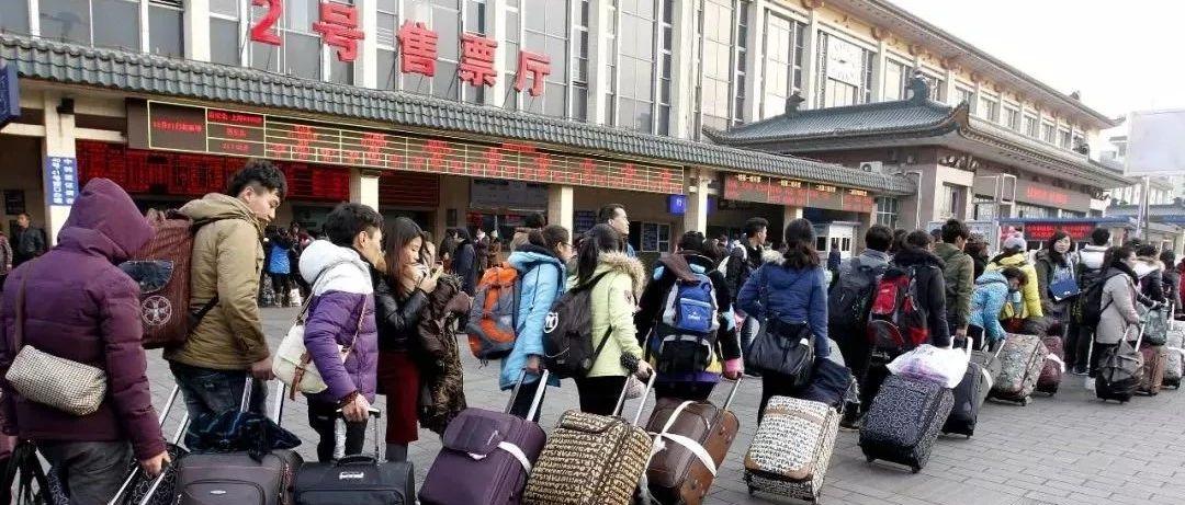 @民权类,12月23日起开抢春运火车票!这份订票时间表一定要收好