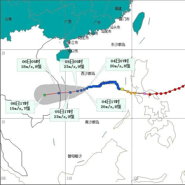 """第19号台风""""天鹅""""将于明后天登陆越南,海南这些地区将有中到大雨"""