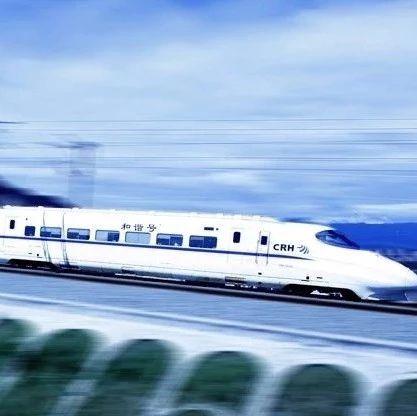 """长三角铁路""""五一""""运输方案出台,计划加开77对列车!"""