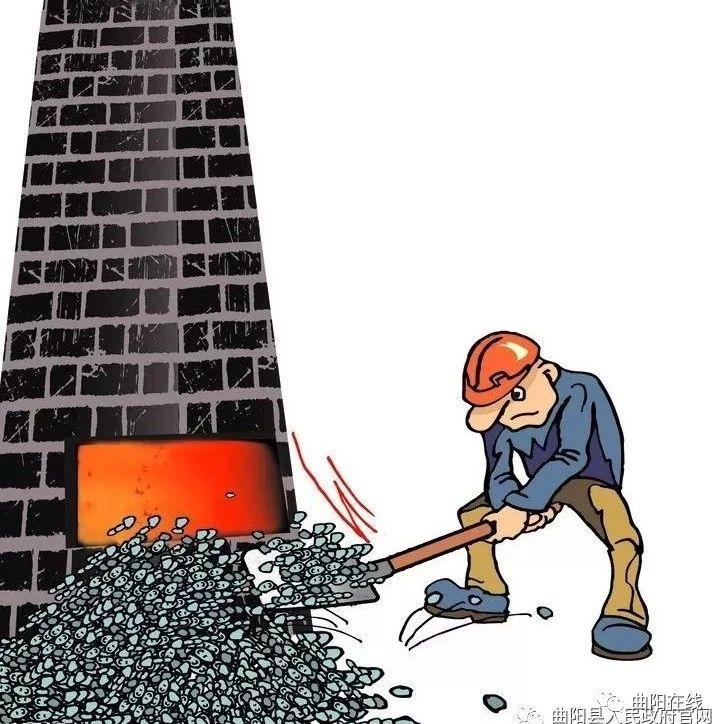 曲�路�f子�l扎��做好散煤管控和型煤!